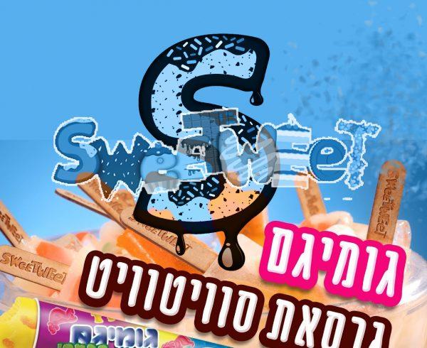 Sweetweet